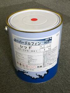 【4/23-4/28エントリー限定ポイント5倍】スーパードルフィンHP 5kg 4缶 青 NKM コーティングス 『送料無料』 船底塗料