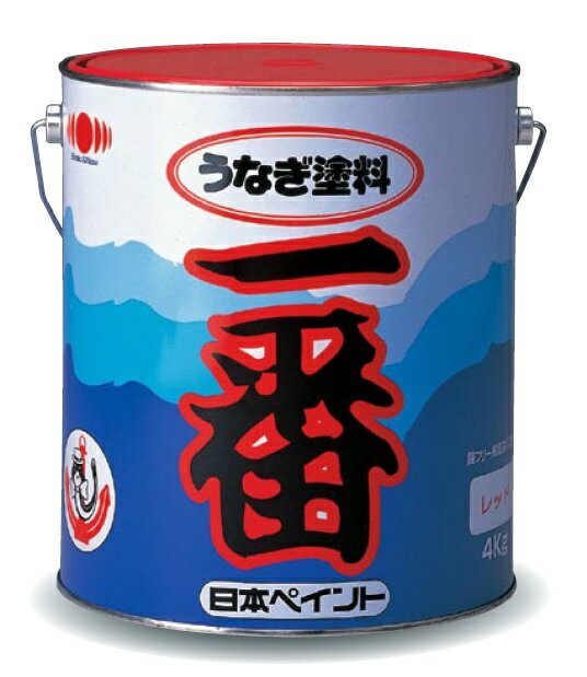当日発送!! うなぎ塗料一番 黒 4kg 日本ペイント 船底塗料 うなぎ一番 ブラック うなぎ1番