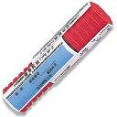 信号紅炎 SF-2 小型船舶用 有効期限最新商品