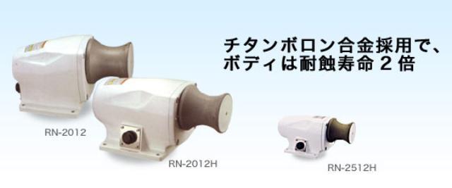 工進 ミニカール イカール 送料無料 RN-2512H 12V