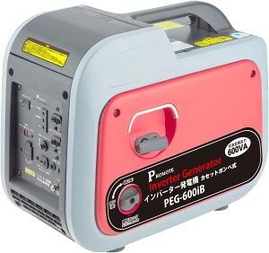 インバーター発電機 カセットボンベ式 PEG-600iB 防災 アウトドア 非常用電源 災害用
