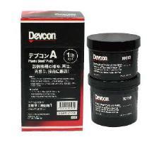デブコンA 1ポンド 454g (1LB) 『送料無料』 Devcon