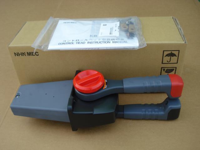 コントロールボックス KB2 クラッチ&スロットル用 ミリ MORSE