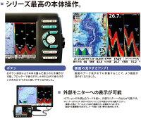 FE-8F_HG1kWTD702振動子newpec全国地図標準