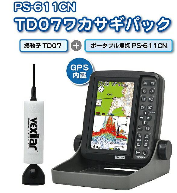 HONDEX(ホンデックス) PS-611CNワカサギパック 5型ワイドカラーポータブルGPSプロッター魚探 吊下げ型振動子TD07セット