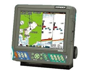 在庫あり!HONDEX(ホンデックス) PS-800GP(s) 50/200kHz 600W 8.4型GPSプロッター魚探 GPSアンテナ内臓(HONDEX自社製地図仕様)