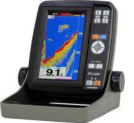 在庫あり! HONDEX ホンデックス 振動子 ポータブル 魚群探知機 PS-610C 5型ワイドカラー液晶ポータブル魚探 (魚探200kHz100W TD04A振動子) PS-500Cの後継機種