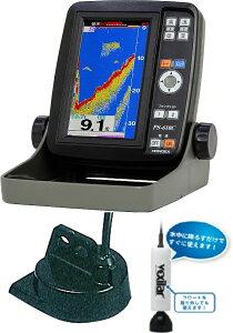 HONDEX ホンデックス 振動子 魚群探知機 PS-610C標準セット+ワカサギ振動子TD07同梱 PS-500C後継機種