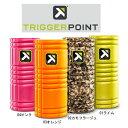 【TRIGGER POINT】GRID フォームローラー!トリガーポイント