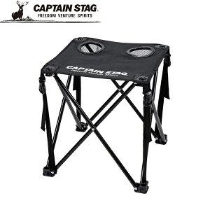 CAPTAIN STAG/グラシア コンパクトテーブル<M>/UC-557(UC-0557)キャプテンスタッグ