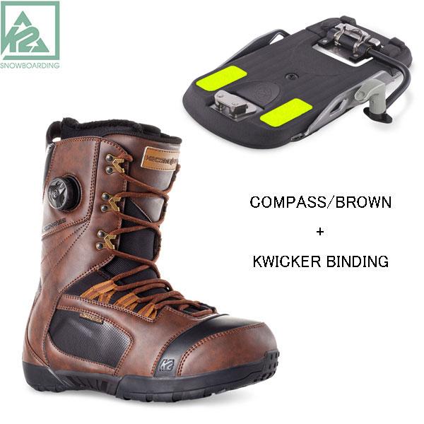 2014/2015 K2【COMPASS+KWICKER BINDING】