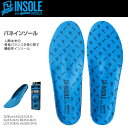 DEELUXE【INSOLE with Bane INSOLE】バネインソール