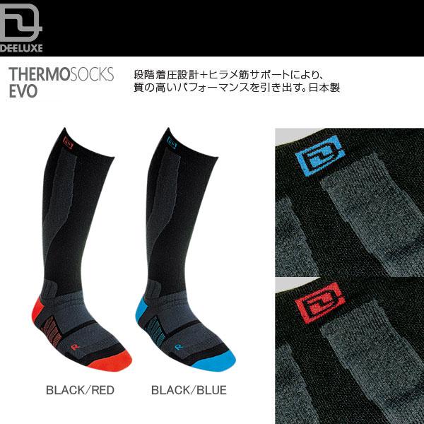 【DEELUXE】THERMO SOCKS EVOサーモソックス