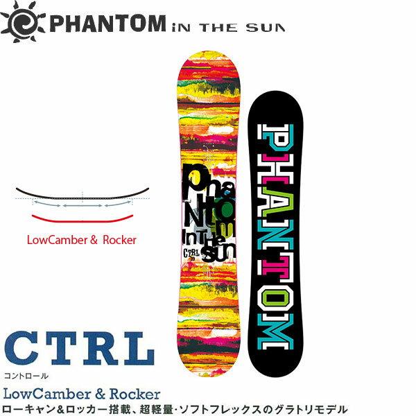 15/16PHANTOM IN THE SUN【CTRL/139】