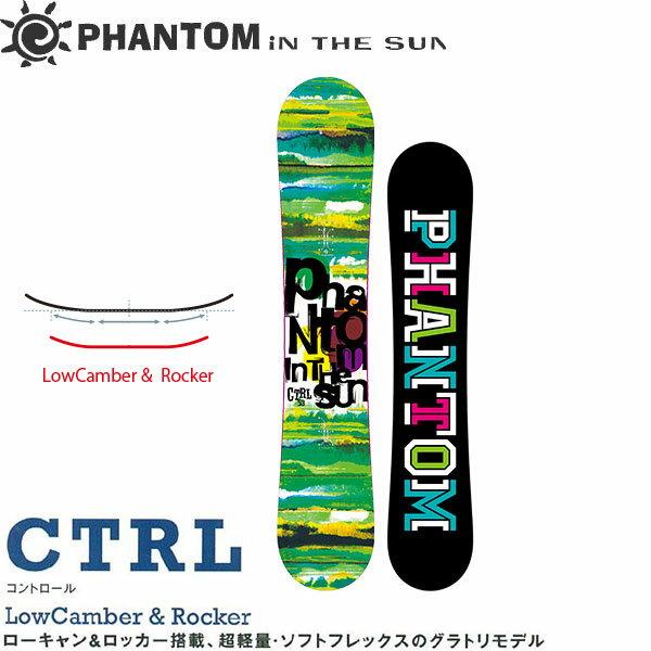 15/16PHANTOM IN THE SUN【CTRL/153】