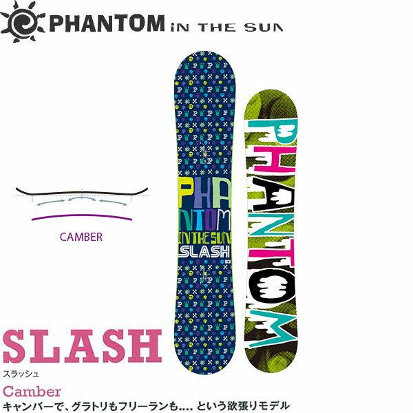 15/16PHANTOM IN THE SUN【SLASH/153】