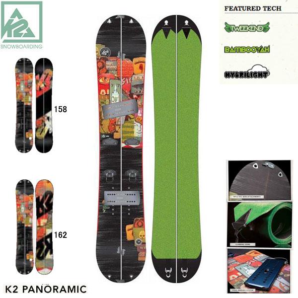2012/2013K2【PANORAMIC PACKAGE】