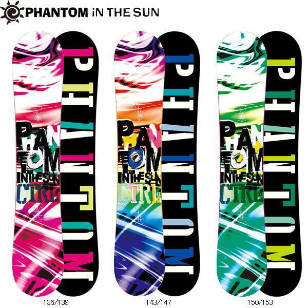 17/18PHANTOM IN THE SUN【CTRL】