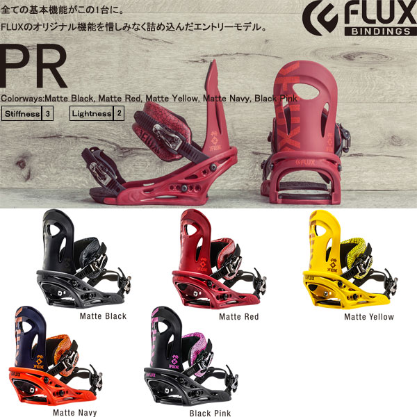 16/17FLUX【PR】