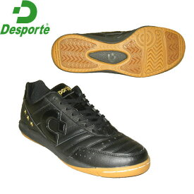 Desporte/カンピーナス JP3 Kamui Ltd/DS-930KS/BLK デスポルチ別注カラーインドア用フットサルシューズ