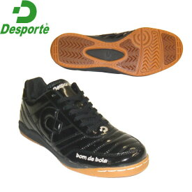 Desporte/カンピーナス JP5/DS1430KS-ENAMEL/BLK デスポルチ別注カラーインドア用フットサルシューズ