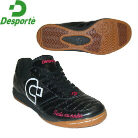 Desporte/カンピーナス JP5/DS1430KS-BPW/BLK×PNK×WHT デスポルチ別注カラーインドア用フットサルシューズ