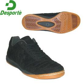 【Desporte】カンピーナス JP5/DS-1430KS-SUEDE/BLK デスポルチ別注カラーインドア用フットサルシューズ