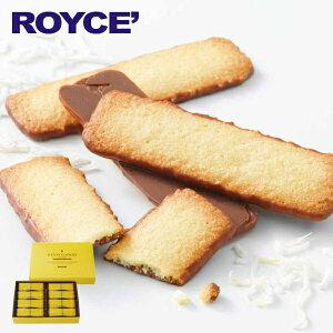 ホワイトデー バトンクッキー ココナッツ 40枚入 ロイズ 北海道 人気 お菓子 スイーツ コーティング 大ヒット 定番 / チョコレート クリスマス