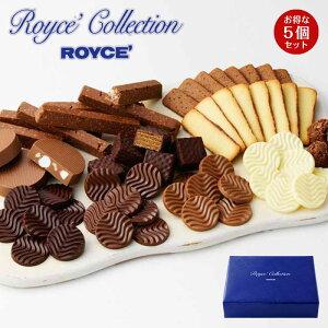 コレクションブルー 5個セット 詰合せ ロイズ ギフト プレゼント お土産 ばらまき 大容量