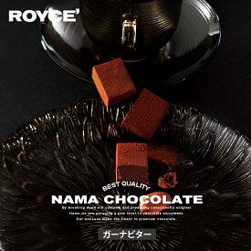 ロイズ 生チョコレート ガーナビター 北海道 人気 定番 お菓子 スイーツ 生チョコ 生クリーム 洋酒