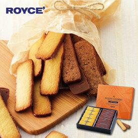バトンクッキー 2種詰め合わせ ロイズ 北海道 人気 チョコ ココナッツ クッキー ヘーゼルカカオ ココア お土産 プレゼント / チョコレート クリスマス