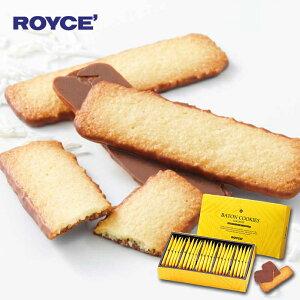 バトンクッキー ココナッツ 25枚入 ロイズ 北海道 人気 チョコ ココナッツ クッキー お土産 プレゼント / チョコレート クリスマス