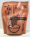 札幌ラーメン すみれ 味噌ラーメン 北海道 札幌 名店 人気 生麺 自宅で お土産 手土産
