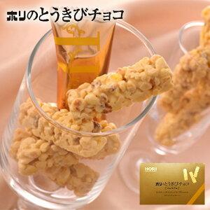 HORI(ホリ) とうきびチョコ プレミアム 16本入 北海道 お菓子 おやつ お土産 とうもろこし 個包装