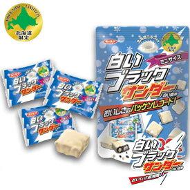 白いブラックサンダーミニサイズビックシェアパック (48個入) 北海道 限定 ホワイトチョコ お菓子 お土産 手土産