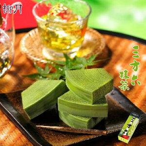 柳月 三方六 抹茶 北海道産 バウムクーヘン チョコレート しっとり お菓子 スイーツ おやつ 贈り物 プレゼント 期間限定