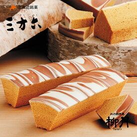 柳月 三方六 メープル 北海道産 バウムクーヘン チョコレート しっとり お菓子 スイーツ おやつ 贈り物 内祝い ギフト プレゼント