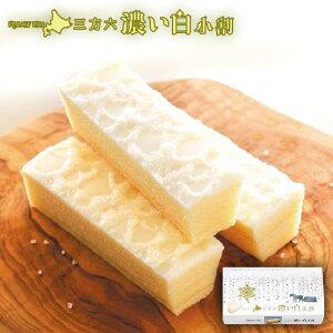 柳月 三方六濃い白小割 5本入 北海道産 バウムクーヘン チョコレート しっとり お菓子 スイーツ おやつ 贈り物 プレゼント 限定