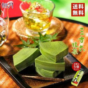 柳月 三方六 抹茶 5本セット 北海道産 バウムクーヘン チョコレート しっとり お菓子 スイーツ おやつ 贈り物 プレゼント 期間限定