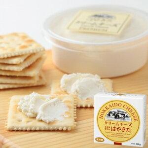 夢民舎 クリームチーズ 160g 北海道 夢民舎 クリームチーズ ナチュラルチーズコンテスト 優秀賞受賞 早来 お土産 プレゼント ギフト
