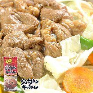ジンギスカンキャラメル 18粒 北海道 ジンギスカン キャラメル お土産 プレゼント ギフト