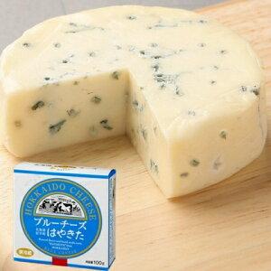 夢民舎 早来ブルーチーズ 100g 北海道 夢民舎 早来 ブルーチーズ 青かび プレゼント ギフト お土産