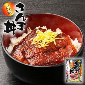 母の日 北海道さんま丼 サンマ さかな 魚 丼 どんぶり おみやげ プレゼント ギフト