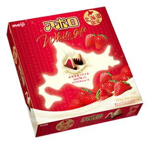 アポロ ホワイトギフト いちご 北海道 限定 ホワイトチョコレート お菓子 お土産 手土産 贈り物 ギフト