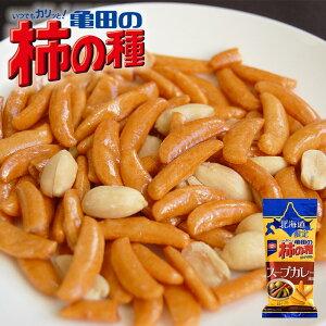 北海道限定 柿の種 スープカレー風味 56g 限定菓子 北海道 お土産 プレゼント ギフト