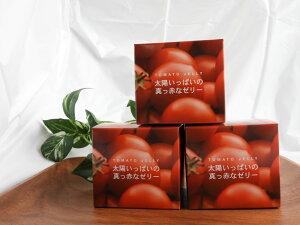 もりもと 太陽いっぱいの真っ赤なゼリー 80g×2個入 北海道 人気 果実 お土産 手土産 贈り物 ギフト