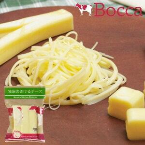 牧家 さけるチーズ 120g 北海道産 北海道 生乳 新鮮 お土産 手土産 贈り物 ギフト