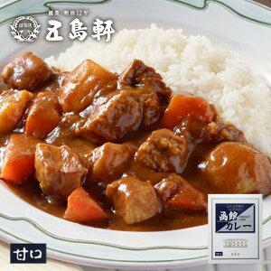 函館カレー 甘口 200g 五島軒 甘口 カレー レトルト レトルト食品 お土産 ギフト