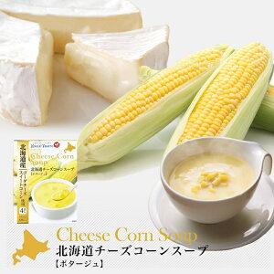 北海大和 北海道チーズコーンスープ ポタージュ 4袋入 インスタント ギフト プレゼント 贈り物 保存食