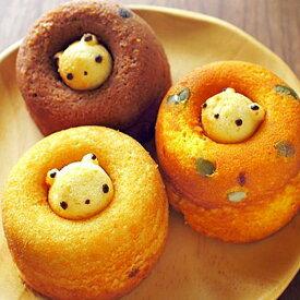 クマゴロンドーナツ3個入 人気 ベスト 知床 有名 焼き菓子 かわいい Twitter Instagram 話題 大人気商品 プレゼント ギフト お土産
